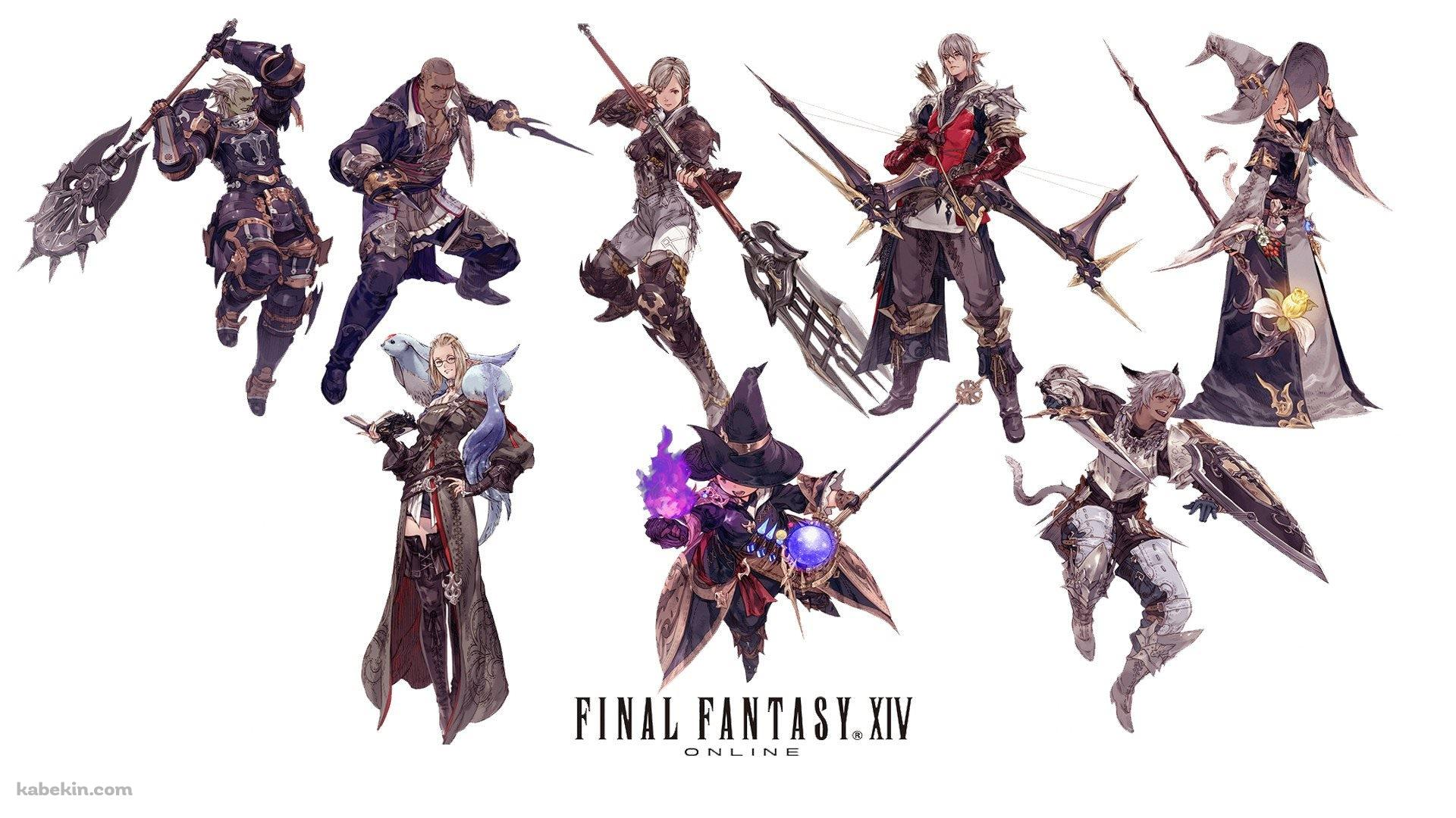 Ff14 1920 x 1080 pc voltagebd Image collections