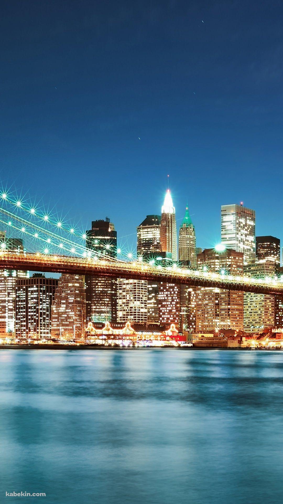 ニューヨークの夜景のandroid壁紙 1080 X 1920 壁紙キングダム スマホ版