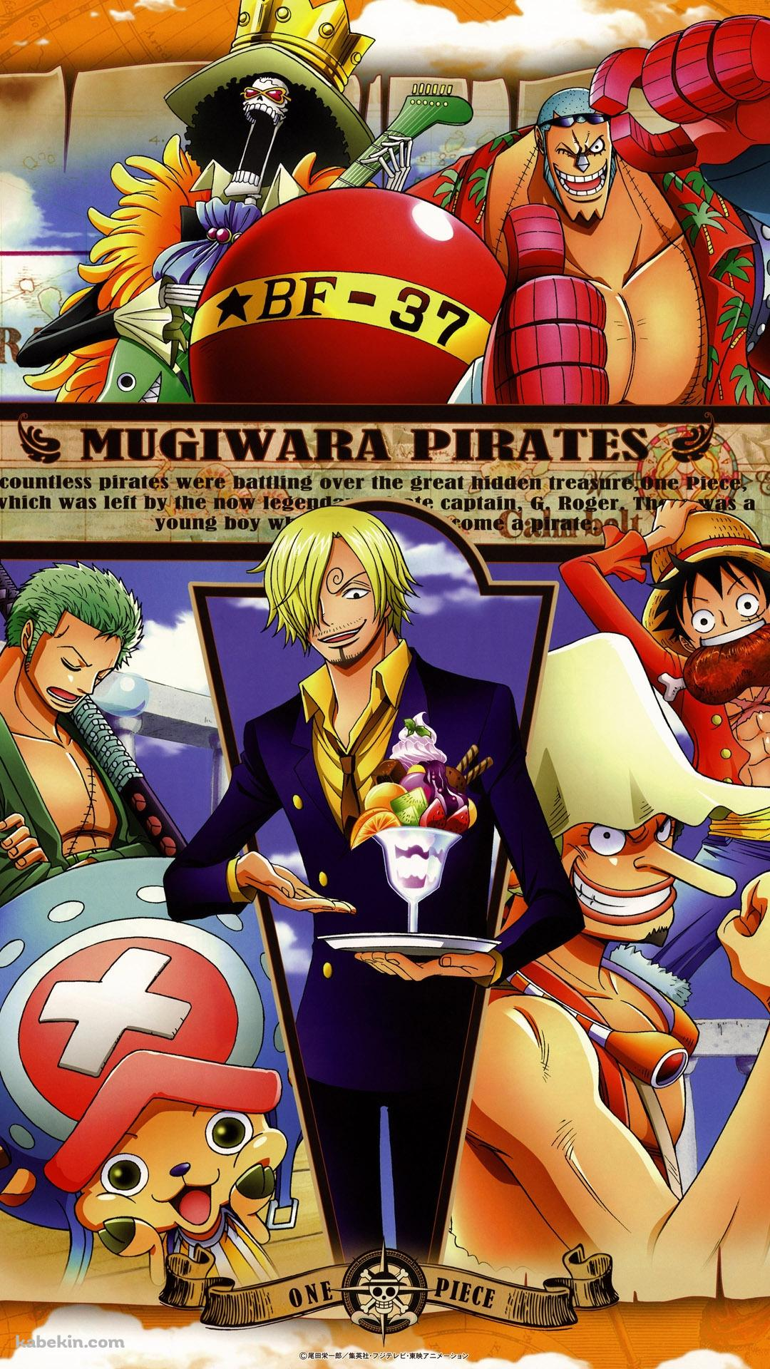 One Pieceのandroid壁紙 1080 X 1920 壁紙キングダム スマホ版