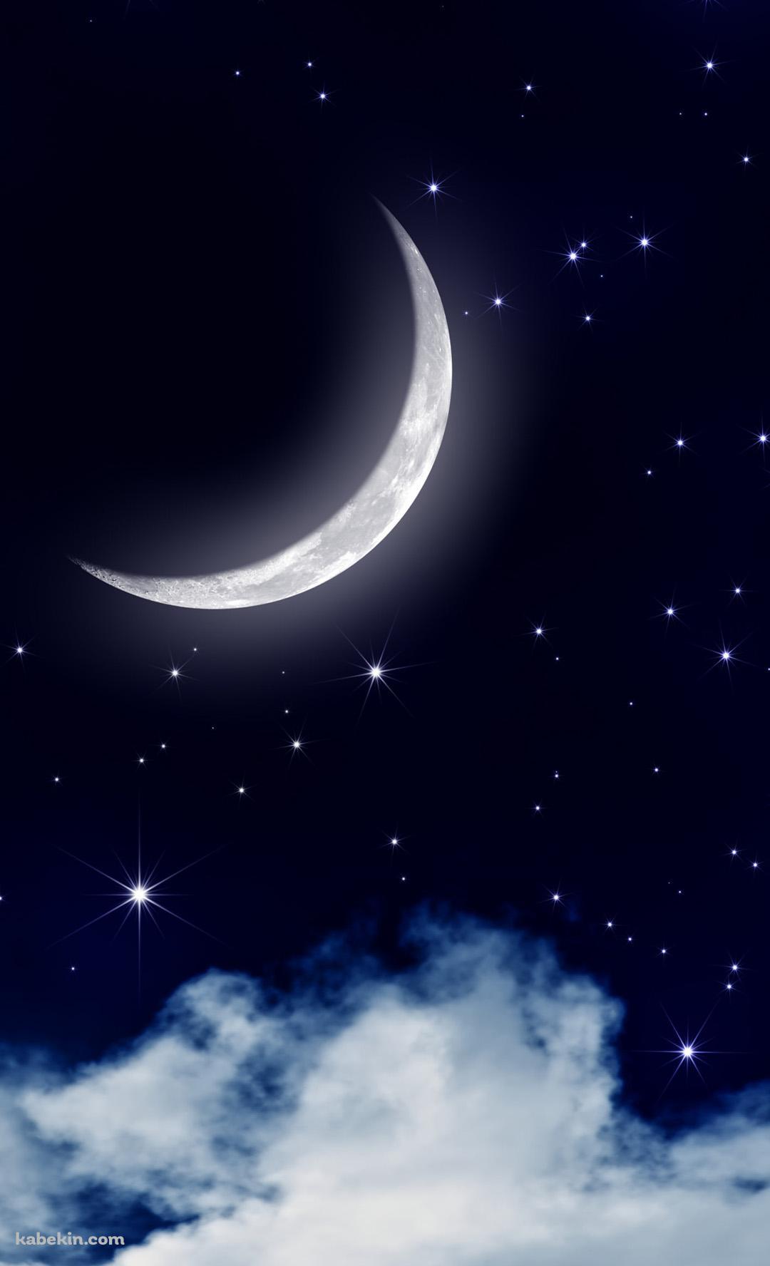 三日月 星 雲のandroid壁紙 1080 X 1776 壁紙キングダム スマホ版
