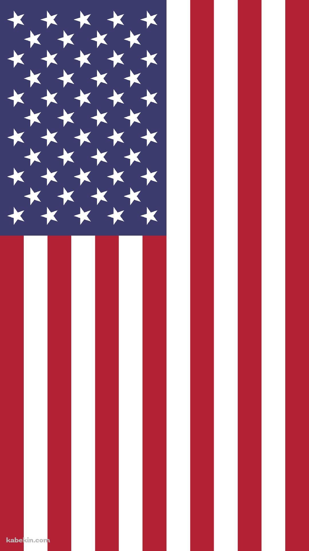 Usa アメリカの国旗のandroid壁紙 1080 X 1920 壁紙キングダム スマホ版