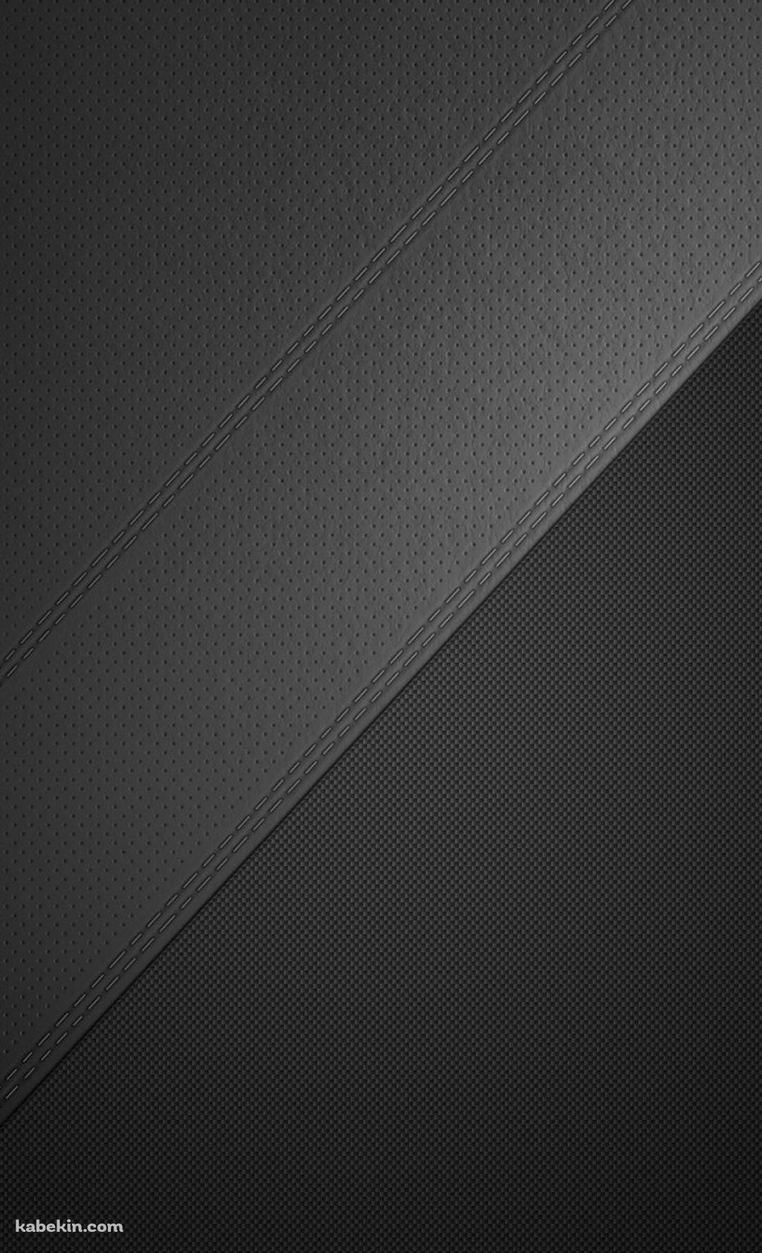 穴の開いた黒のレザーのandroid壁紙 1080 X 1776 壁紙キングダム スマホ版