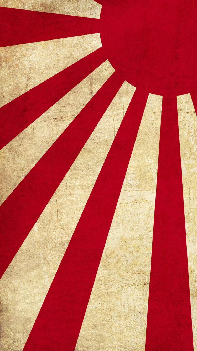 旭日旗のiphone7壁紙 壁紙キングダム スマホ版