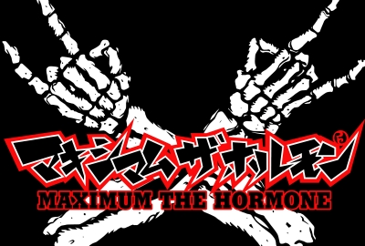 MAXIMUM THE HORMONEの壁紙