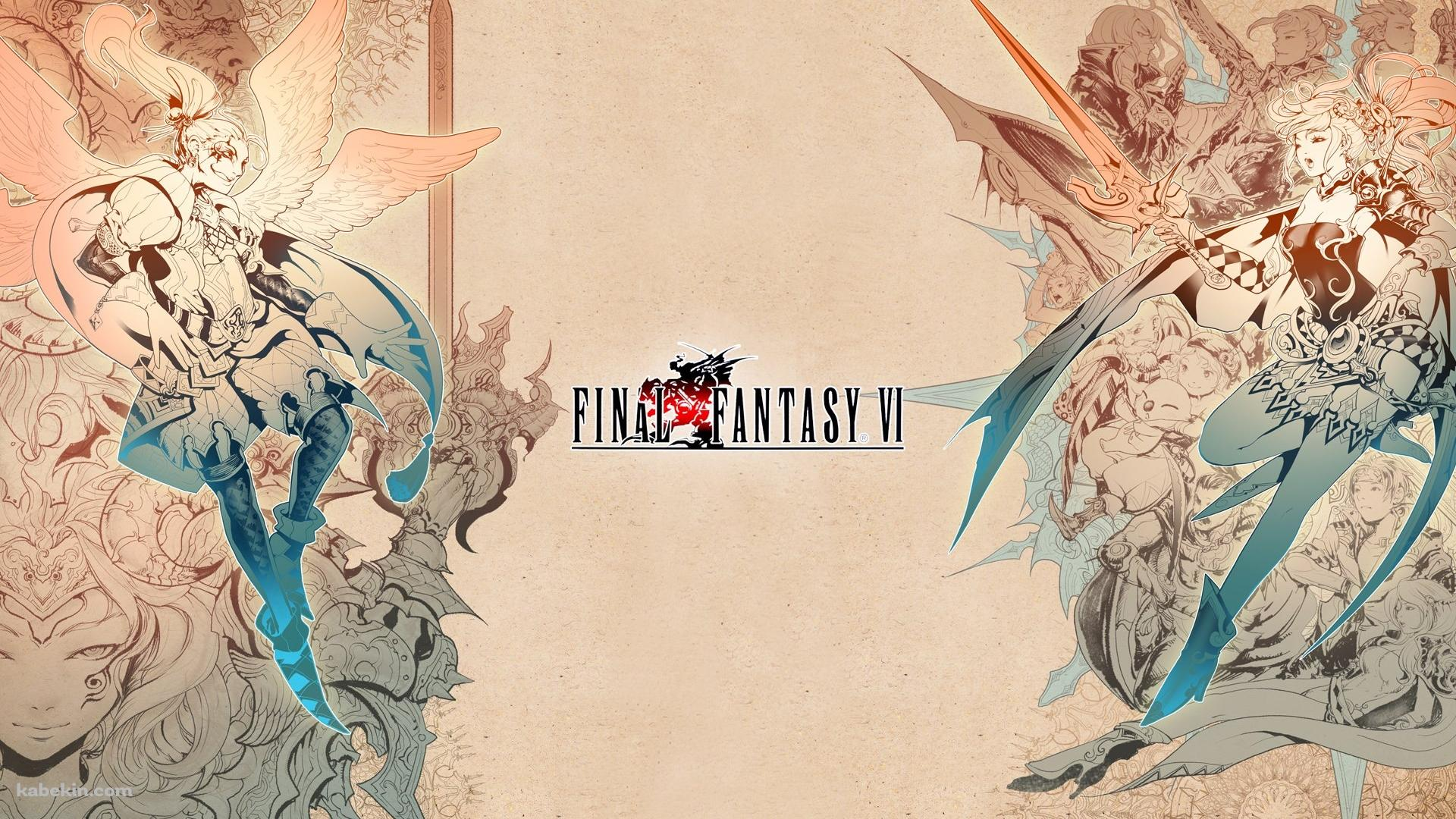 999999 100 Quality Hd Final Fantasy Images Wallpapers For